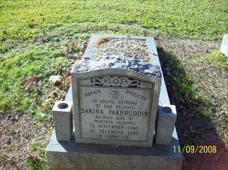 FAKHRUDDIN, SAKINA - Pulaski County, Arkansas | SAKINA FAKHRUDDIN - Arkansas Gravestone Photos