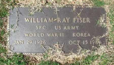 FISER (VETERAN), WILLIAM RAY - Pulaski County, Arkansas | WILLIAM RAY FISER (VETERAN) - Arkansas Gravestone Photos