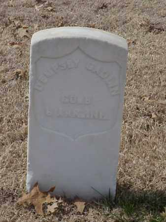 GADLIN (VETERAN UNION), DEMPSEY - Pulaski County, Arkansas | DEMPSEY GADLIN (VETERAN UNION) - Arkansas Gravestone Photos