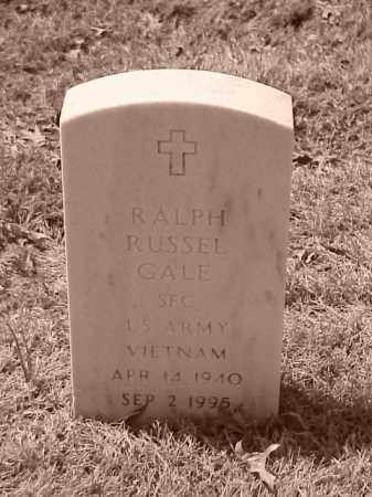 GALE (VETERAN VIET), RALPH RUSSEL - Pulaski County, Arkansas | RALPH RUSSEL GALE (VETERAN VIET) - Arkansas Gravestone Photos
