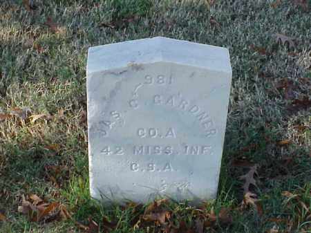GARDNER (VETERAN CSA), JAMES C - Pulaski County, Arkansas | JAMES C GARDNER (VETERAN CSA) - Arkansas Gravestone Photos
