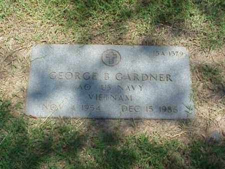 GARDNER (VETERAN VIET), GEORGE B - Pulaski County, Arkansas | GEORGE B GARDNER (VETERAN VIET) - Arkansas Gravestone Photos