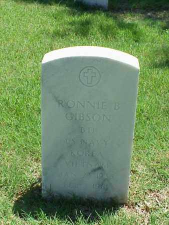 GIBSON (VETERAN 2 WARS), RONNIE B - Pulaski County, Arkansas | RONNIE B GIBSON (VETERAN 2 WARS) - Arkansas Gravestone Photos