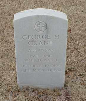 GRANT  (VETERAN WWI), GEORGE H - Pulaski County, Arkansas   GEORGE H GRANT  (VETERAN WWI) - Arkansas Gravestone Photos
