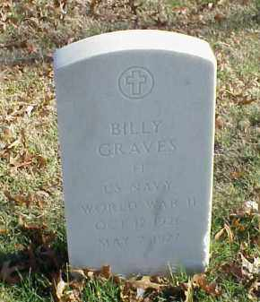 GRAVES  (VETERAN WWII), BILLY - Pulaski County, Arkansas | BILLY GRAVES  (VETERAN WWII) - Arkansas Gravestone Photos