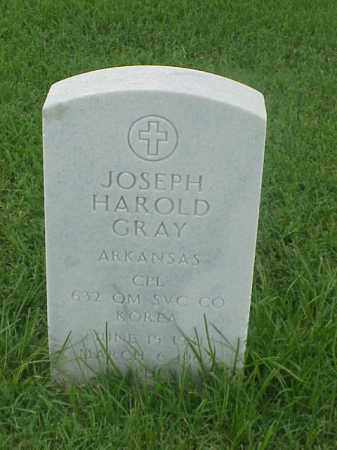 GRAY (VETERAN KOR), JOSEPH HAROLD - Pulaski County, Arkansas | JOSEPH HAROLD GRAY (VETERAN KOR) - Arkansas Gravestone Photos