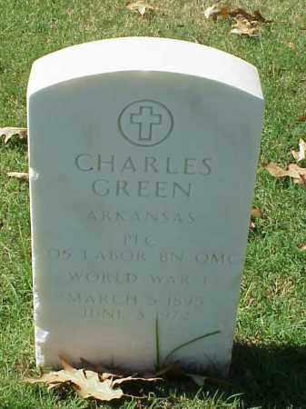GREEN  (VETERAN WWI), CHARLES - Pulaski County, Arkansas | CHARLES GREEN  (VETERAN WWI) - Arkansas Gravestone Photos