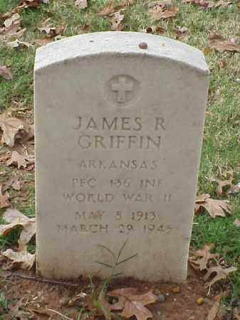 GRIFFIN  (VETERAN WWII), JAMES R - Pulaski County, Arkansas | JAMES R GRIFFIN  (VETERAN WWII) - Arkansas Gravestone Photos