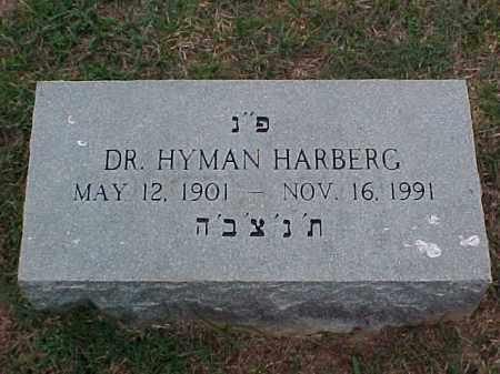 HARBERG, DR, HYMAN - Pulaski County, Arkansas | HYMAN HARBERG, DR - Arkansas Gravestone Photos