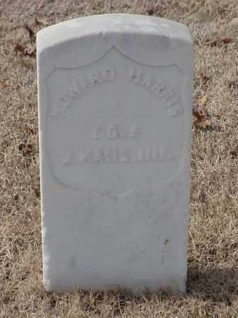 HARRIS  (VETERAN UNION), HOWARD - Pulaski County, Arkansas | HOWARD HARRIS  (VETERAN UNION) - Arkansas Gravestone Photos