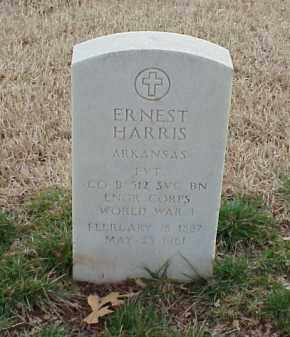 HARRIS  (VETERAN WWI), ERNEST - Pulaski County, Arkansas | ERNEST HARRIS  (VETERAN WWI) - Arkansas Gravestone Photos