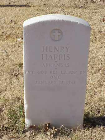 HARRIS  (VETERAN WWI), HENRY - Pulaski County, Arkansas | HENRY HARRIS  (VETERAN WWI) - Arkansas Gravestone Photos