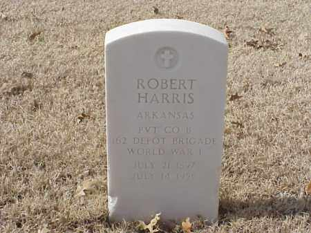 HARRIS  (VETERAN WWI), ROBERT - Pulaski County, Arkansas | ROBERT HARRIS  (VETERAN WWI) - Arkansas Gravestone Photos