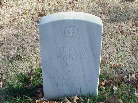 HARRIS  (VETERAN WWII), JOHN W - Pulaski County, Arkansas | JOHN W HARRIS  (VETERAN WWII) - Arkansas Gravestone Photos