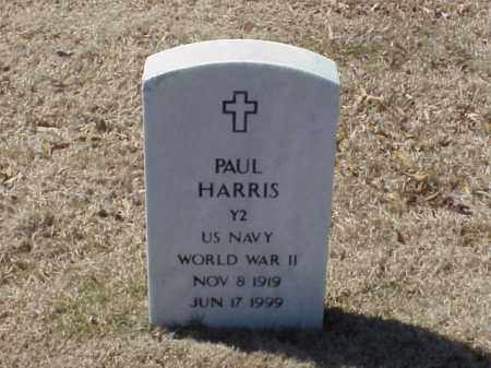 HARRIS  (VETERAN WWII), PAUL - Pulaski County, Arkansas | PAUL HARRIS  (VETERAN WWII) - Arkansas Gravestone Photos