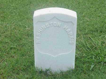 HARRIS (VETERAN UNION), WASHINGTON - Pulaski County, Arkansas | WASHINGTON HARRIS (VETERAN UNION) - Arkansas Gravestone Photos