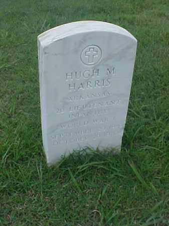 HARRIS (VETERAN WWI), HUGH M - Pulaski County, Arkansas | HUGH M HARRIS (VETERAN WWI) - Arkansas Gravestone Photos