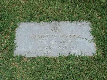 HARRIS (VETERAN WWII), JAMES WILIAM - Pulaski County, Arkansas | JAMES WILIAM HARRIS (VETERAN WWII) - Arkansas Gravestone Photos