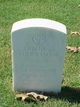 HARRISON  (VETERAN WWI), JAMES C - Pulaski County, Arkansas | JAMES C HARRISON  (VETERAN WWI) - Arkansas Gravestone Photos