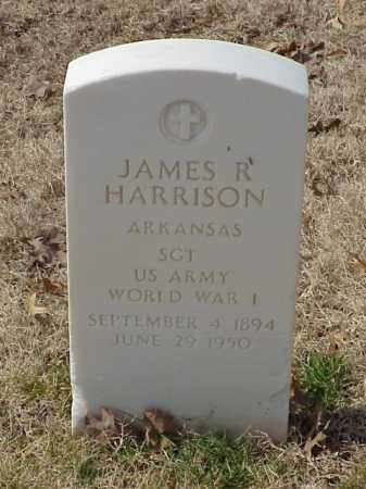 HARRISON  (VETERAN WWI), JAMES R - Pulaski County, Arkansas | JAMES R HARRISON  (VETERAN WWI) - Arkansas Gravestone Photos
