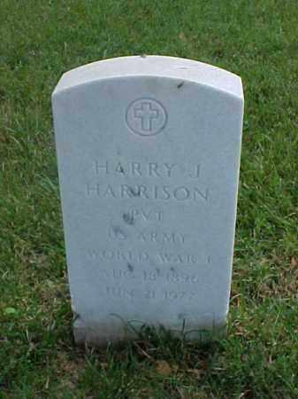 HARRISON (VETERAN WWI), HARRY J - Pulaski County, Arkansas | HARRY J HARRISON (VETERAN WWI) - Arkansas Gravestone Photos
