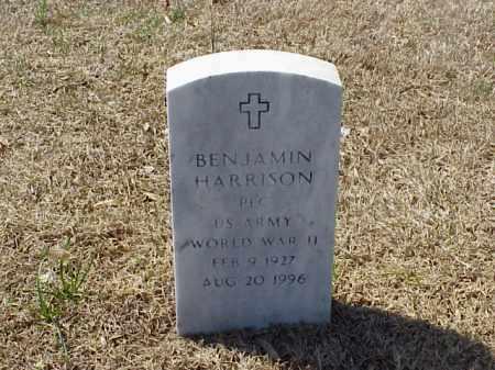 HARRISON (VETERAN WWII), BENJAMIN - Pulaski County, Arkansas | BENJAMIN HARRISON (VETERAN WWII) - Arkansas Gravestone Photos