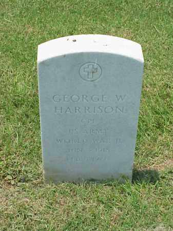 HARRISON (VETERAN WWII), GEORGE W - Pulaski County, Arkansas | GEORGE W HARRISON (VETERAN WWII) - Arkansas Gravestone Photos