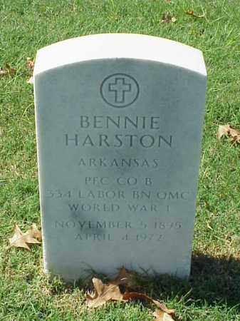 HARSTON  (VETERAN WWI), BENNIE - Pulaski County, Arkansas | BENNIE HARSTON  (VETERAN WWI) - Arkansas Gravestone Photos