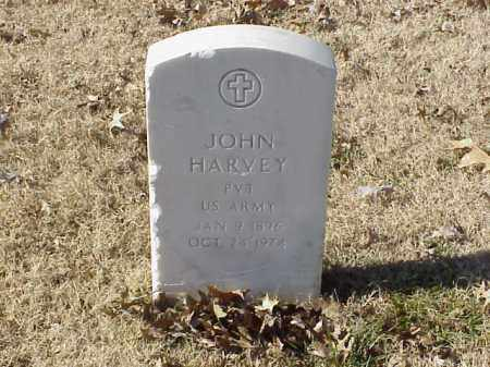 HARVEY  (VETERAN WWI), JOHN - Pulaski County, Arkansas | JOHN HARVEY  (VETERAN WWI) - Arkansas Gravestone Photos