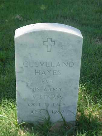 HAYES (VETERAN VIET), CLEVELAND - Pulaski County, Arkansas | CLEVELAND HAYES (VETERAN VIET) - Arkansas Gravestone Photos