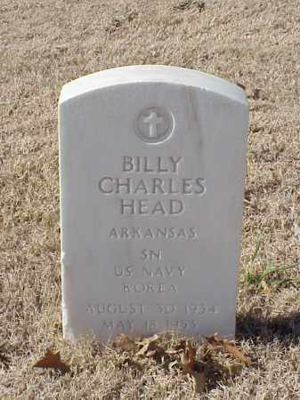 HEAD  (VETERAN KOR), BILLY CHARLES - Pulaski County, Arkansas | BILLY CHARLES HEAD  (VETERAN KOR) - Arkansas Gravestone Photos
