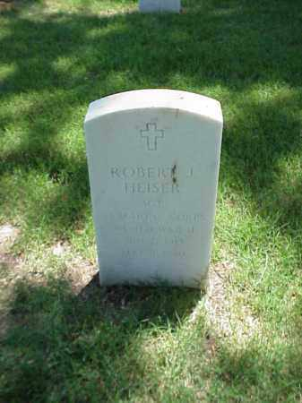 HEISER (VETERAN WWII), ROBERT J - Pulaski County, Arkansas | ROBERT J HEISER (VETERAN WWII) - Arkansas Gravestone Photos