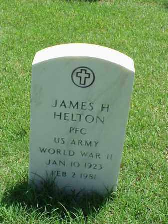 HELTON (VETERAN WWII), JAMES H - Pulaski County, Arkansas | JAMES H HELTON (VETERAN WWII) - Arkansas Gravestone Photos