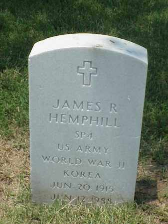 HEMPHILL (VETERAN 2 WARS), JAMES R - Pulaski County, Arkansas | JAMES R HEMPHILL (VETERAN 2 WARS) - Arkansas Gravestone Photos