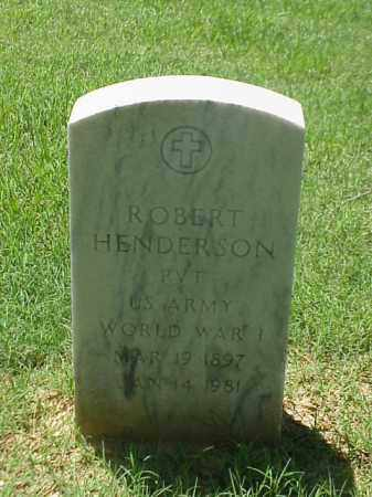 HENDERSON (VETERAN WWI), ROBERT - Pulaski County, Arkansas | ROBERT HENDERSON (VETERAN WWI) - Arkansas Gravestone Photos
