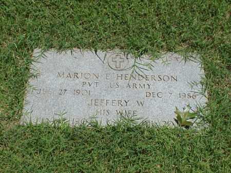 HENDERSON (VETERAN WWII), MARION E - Pulaski County, Arkansas | MARION E HENDERSON (VETERAN WWII) - Arkansas Gravestone Photos