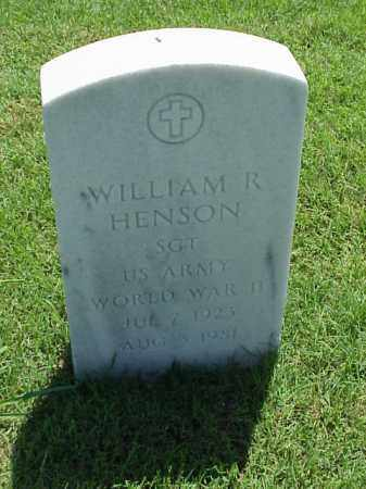 HENSON (VETERAN WWII), WILLIAM R - Pulaski County, Arkansas | WILLIAM R HENSON (VETERAN WWII) - Arkansas Gravestone Photos