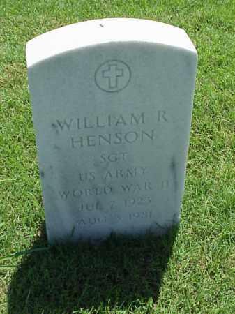 HENSON (VETERAN WWII), WILLIAM R - Pulaski County, Arkansas | WILLIAM R HENSON (VETERAN WWII) - Arkansas Gravestone Photos