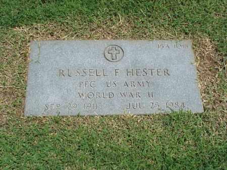 HESTER (VETERAN WWII), RUSSELL F - Pulaski County, Arkansas | RUSSELL F HESTER (VETERAN WWII) - Arkansas Gravestone Photos