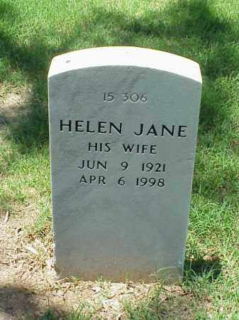 HOLLINGSHEAD, HELEN JANE - Pulaski County, Arkansas | HELEN JANE HOLLINGSHEAD - Arkansas Gravestone Photos