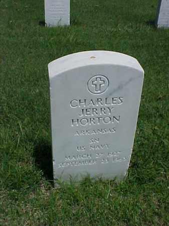 HORTON (VETERAN), CHARLES JERRY - Pulaski County, Arkansas | CHARLES JERRY HORTON (VETERAN) - Arkansas Gravestone Photos
