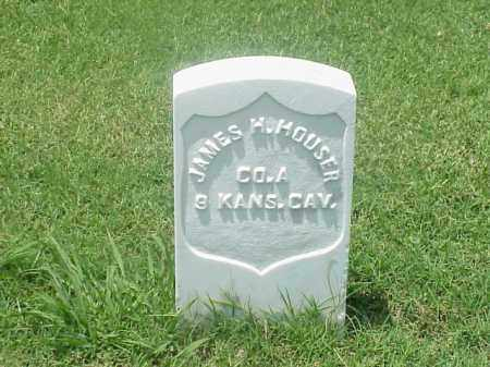 HOUSER (VETERAN UNION), JAMES H - Pulaski County, Arkansas | JAMES H HOUSER (VETERAN UNION) - Arkansas Gravestone Photos