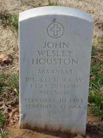 HOUSTON  (VETERAN VIET), JOHN WESLEY - Pulaski County, Arkansas | JOHN WESLEY HOUSTON  (VETERAN VIET) - Arkansas Gravestone Photos