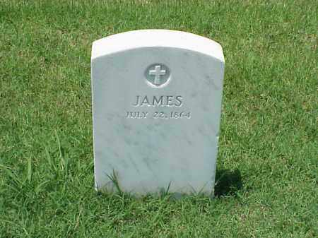 JAMES (VETERAN UNION), UNKNOWN - Pulaski County, Arkansas | UNKNOWN JAMES (VETERAN UNION) - Arkansas Gravestone Photos