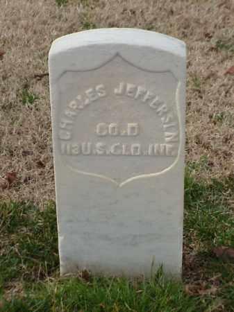JEFFERSON (VETERAN UNION), CHARLES - Pulaski County, Arkansas | CHARLES JEFFERSON (VETERAN UNION) - Arkansas Gravestone Photos