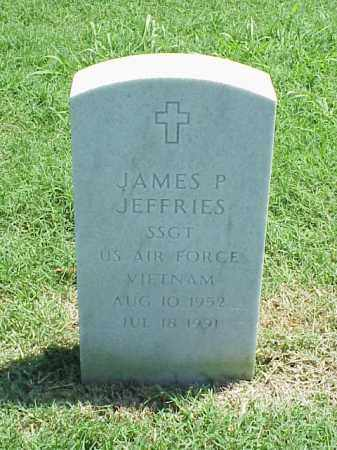 JEFFRIES (VETERAN VIET), JAMES P - Pulaski County, Arkansas | JAMES P JEFFRIES (VETERAN VIET) - Arkansas Gravestone Photos