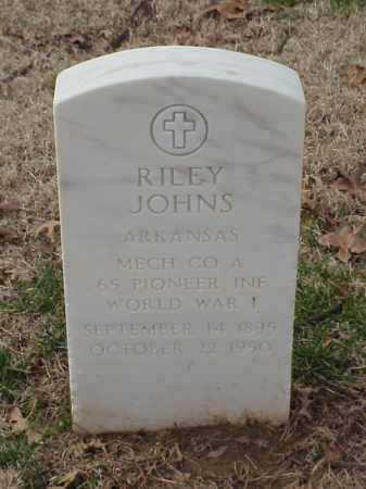 JOHNS (VETERAN WWI), RILEY - Pulaski County, Arkansas | RILEY JOHNS (VETERAN WWI) - Arkansas Gravestone Photos