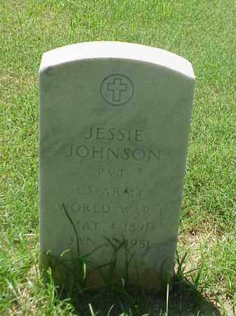 JOHNSON (VETERAN WWI), JESSIE - Pulaski County, Arkansas | JESSIE JOHNSON (VETERAN WWI) - Arkansas Gravestone Photos
