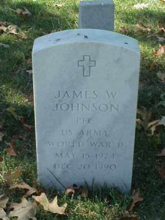 JOHNSON (VETERAN WWII), JAMES W - Pulaski County, Arkansas | JAMES W JOHNSON (VETERAN WWII) - Arkansas Gravestone Photos