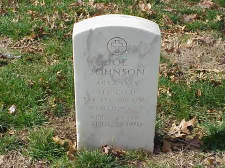 JOHNSON (VETERAN WWII), JOE - Pulaski County, Arkansas | JOE JOHNSON (VETERAN WWII) - Arkansas Gravestone Photos